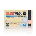 Fortune Magsil Antacid 24pcs