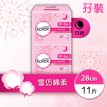 Kotex Comfort Soft Slim Long 28cm Twin Pack 11pcsX2bags