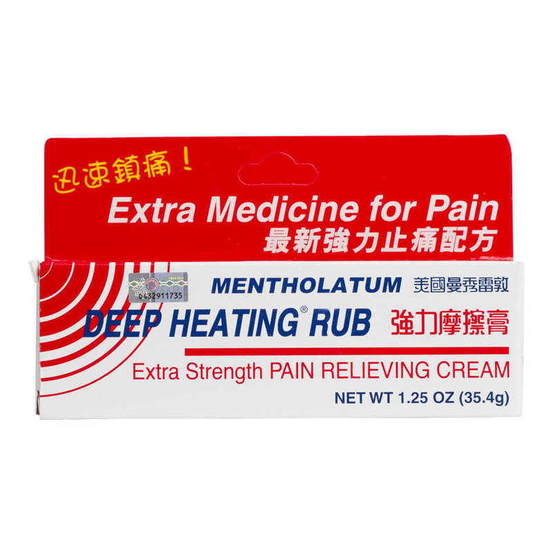 MENTHOLATUM deep heat extra strength pain relieving cream 354g