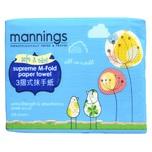 Mannings M-Fold Paper 250pcs