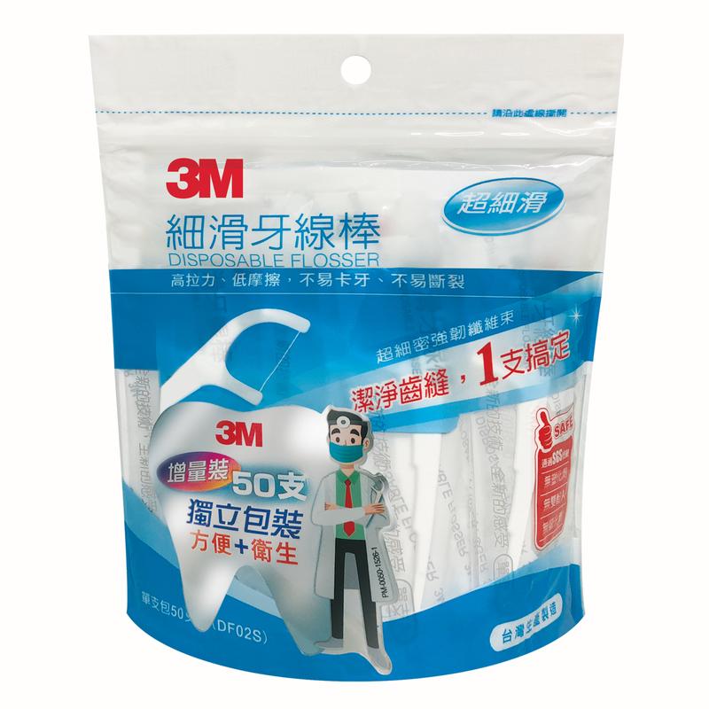 3M™ Disposable Flosser 50pcs