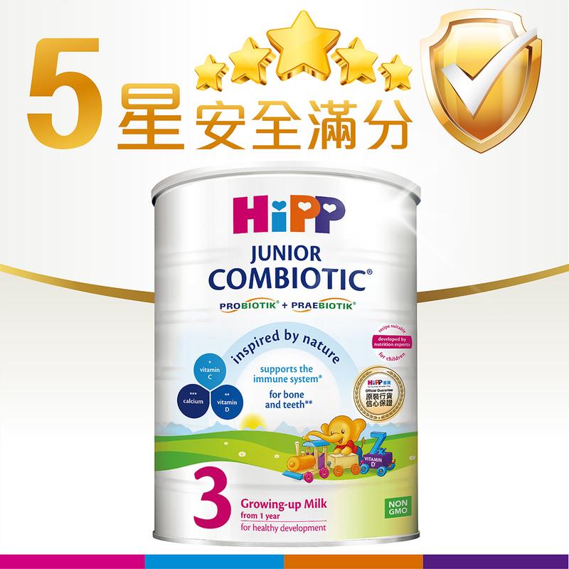 HiPP Junior Combiotic Milk Stage 3 (12-36M) 800g