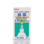 Sato Nazal Spray 15mL