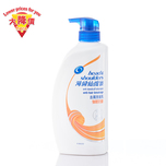 Head&Shoulders Ad Shampoo Anti-Hair Break