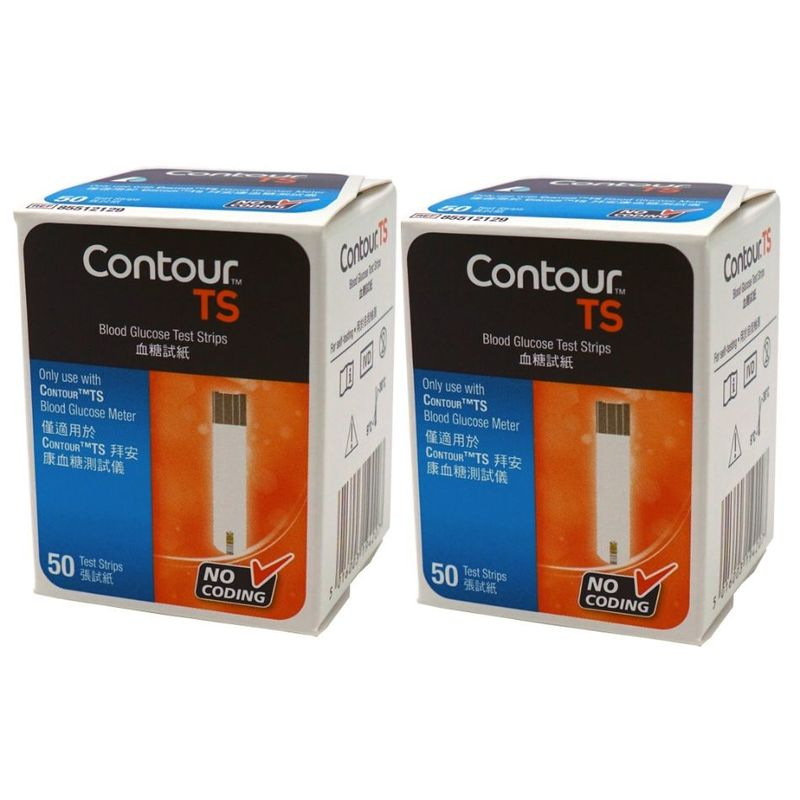 Ascensia Contour TS Blood Glucose Test Strips Twin Pack, 2x50pcs