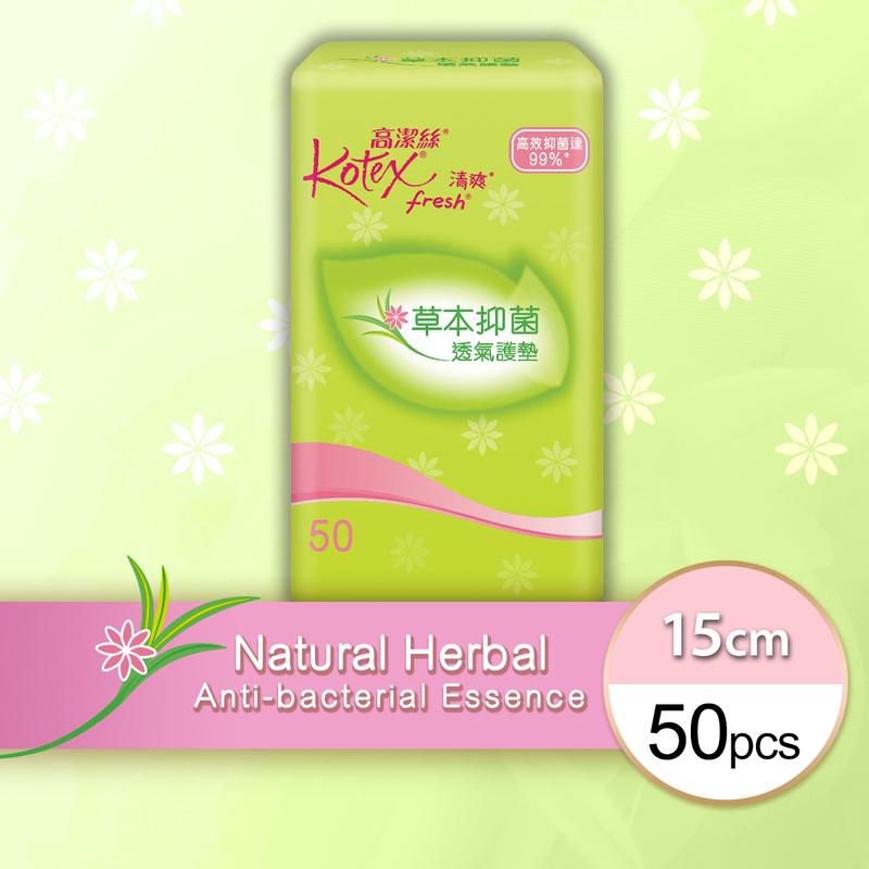 Kotex Fresh Herbal Reg Panty Liner 50pcs