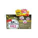 Shinya Koso Night Diet Gold King 5pcs x 30bags
