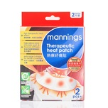 Mannings Therapeutic Heat Patch (Neck) 2pcs
