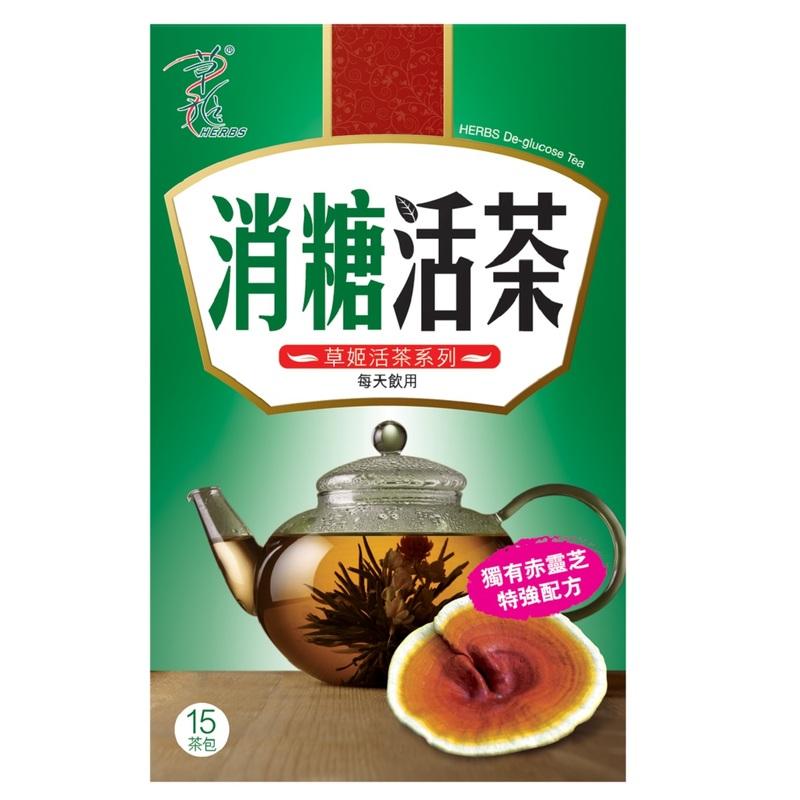 Herbs De-Glucose Tea 15s