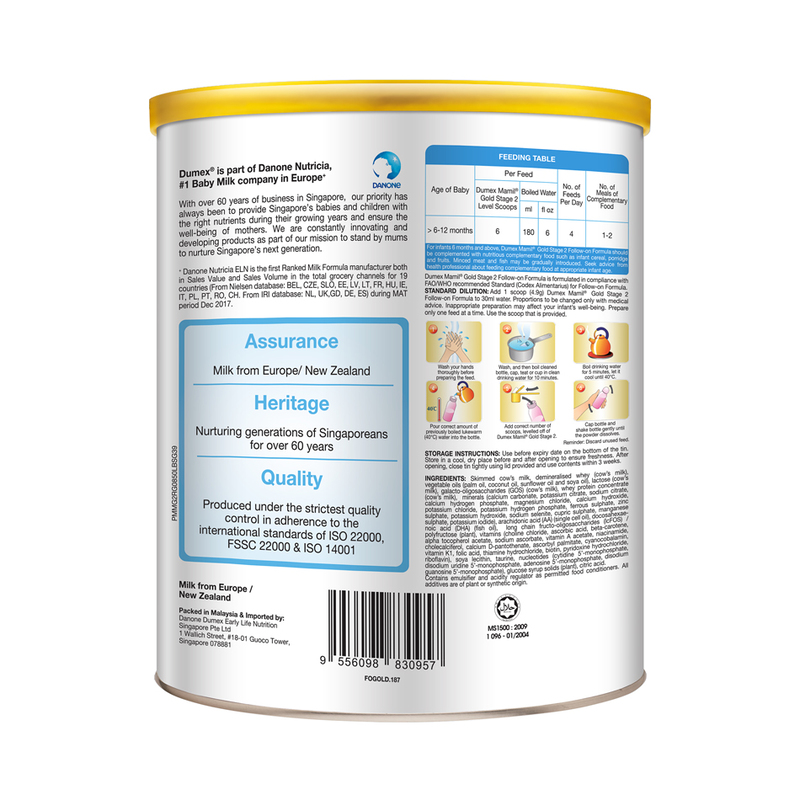 Dumex Mamil Gold Follow On Formula Stage 2 (After 6 months) 850g