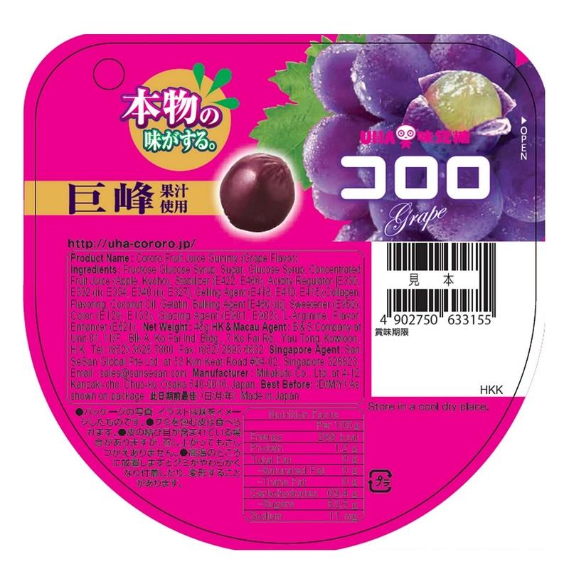 Cororo Grape Juice Soft Candy  48g