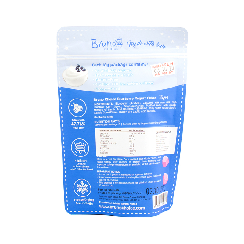 Bruno Choice Blueberry Yogurt Cubes 12+months 16g