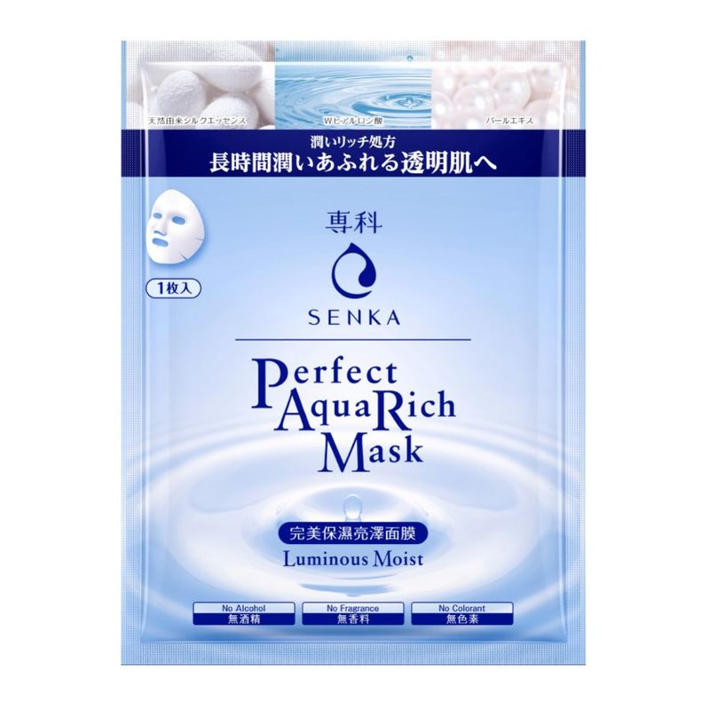 Senka Perfect Aqua Rich Mask - Luminous Moist 1pc