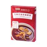 EYS American Ginseng Pork Soup -F