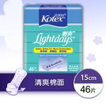 Kotex LightDays Panty Liner Regular 46pcs