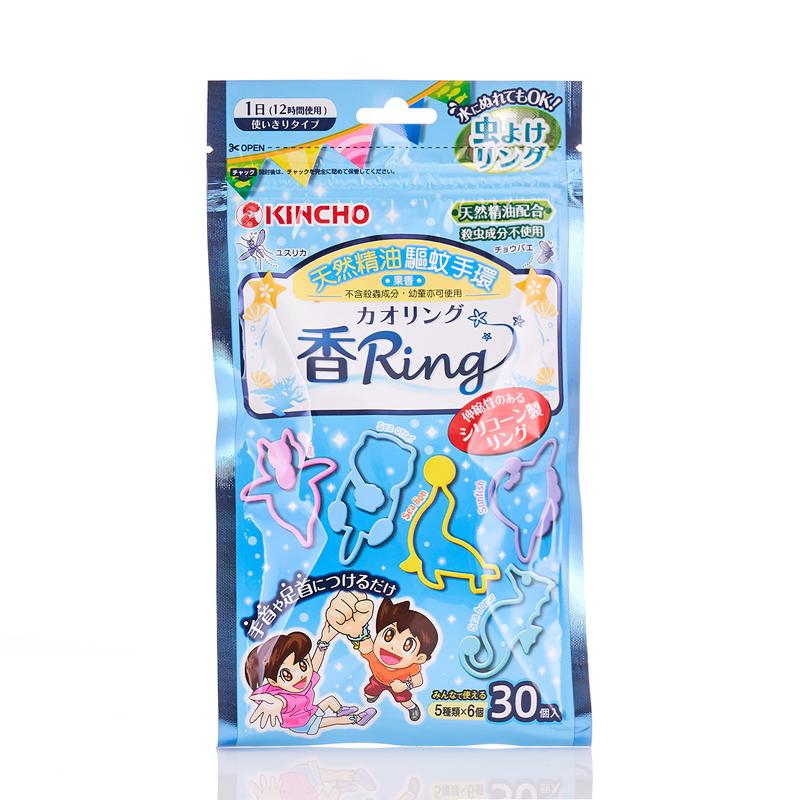 Kincho Kaori Ring Fruity 30pcs