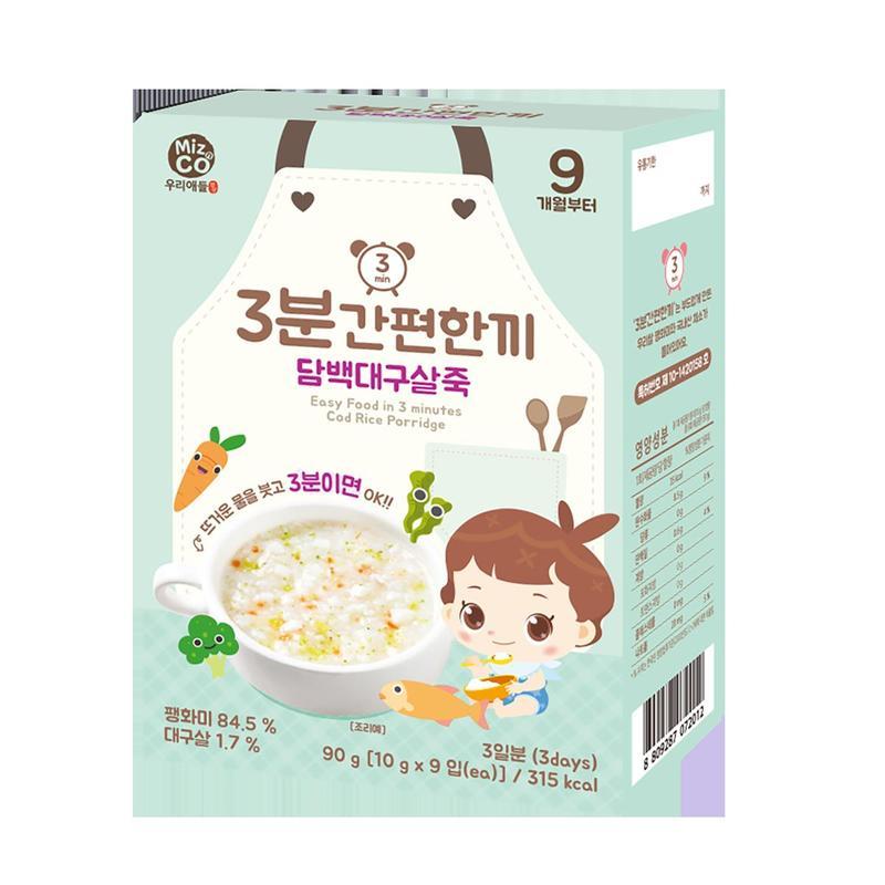 Miznco Rice Porridge Cod Fish 10g x9