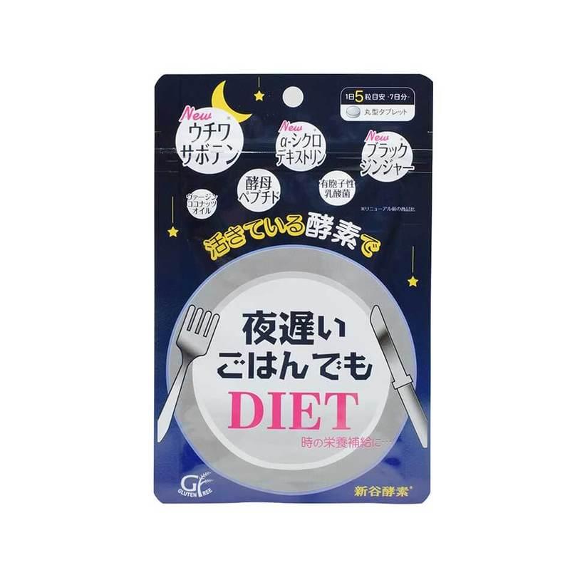 Shinya Koso Daily Digestion Enzyme - 7 days