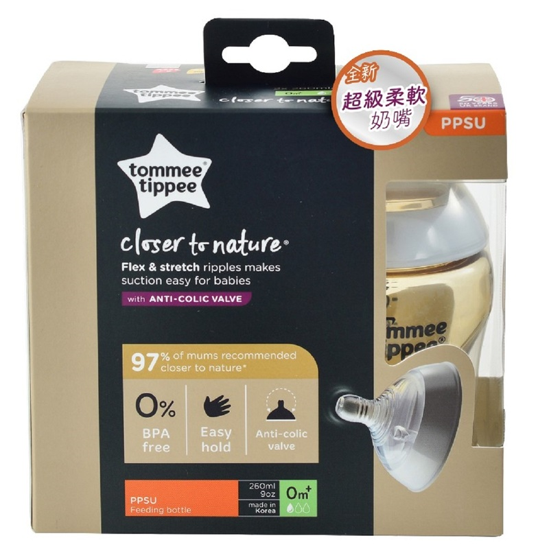 Tommee Tippee Closer to Nature®260ml PPSU Bottle x2 with super soft teat