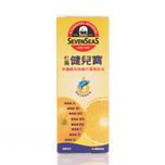 Seven Seas Multi-Vitamin Syrup 250mL