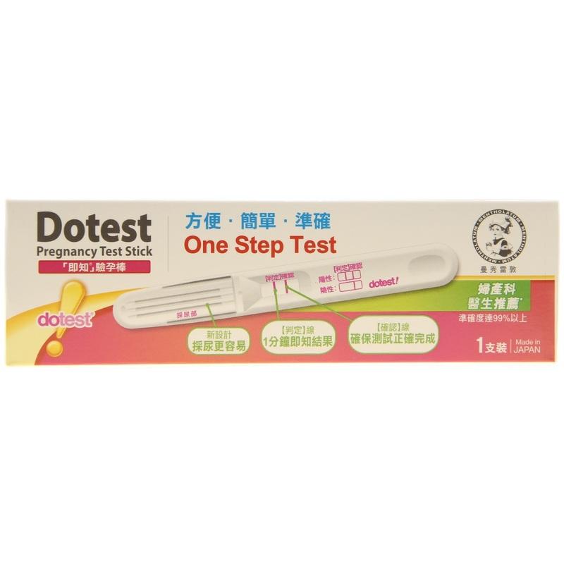 Mentholatum Dotest Pregnancy Test Stick