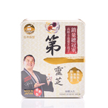 SZYY Best No.1 Ganoderma Lucidum 60pcs