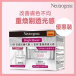 Neutrogena Bright Boost Serum 50g + Gel Cream 50g