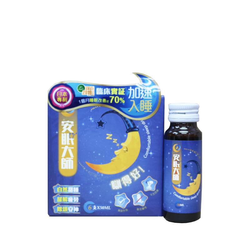 Zhoneke Comfortable Sleep Drink 50mL x 6bottles