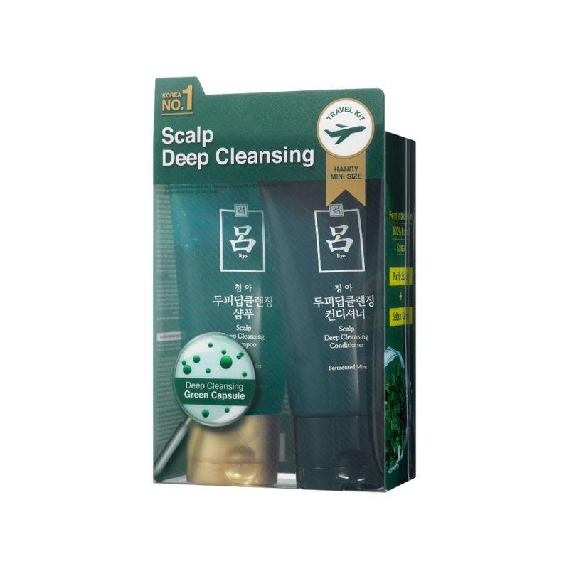 Ryo Scalp Deep Cleansing Travel Kit