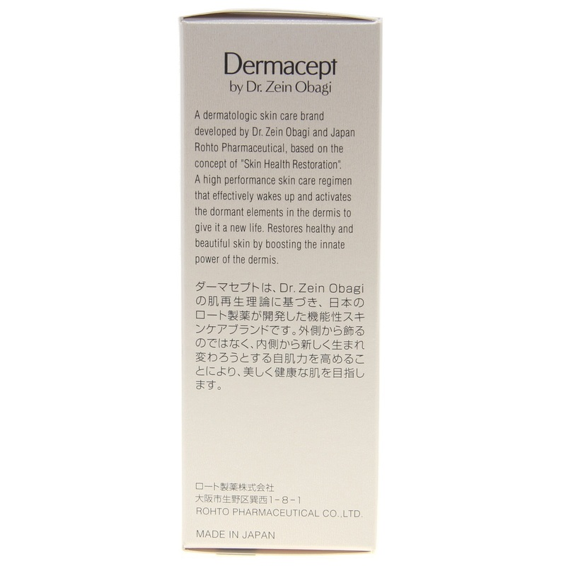 Dermacept(ZO) Vitamin C10 Serum 26mL
