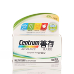 Centrum Advance 100pcs
