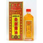 Goldboss Tong Guan Huo Luo Guciling You, 40ml