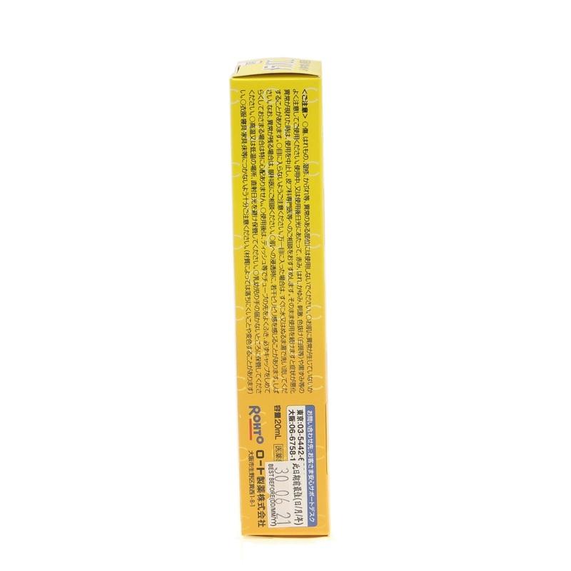 Mentholatum Melano CC Bright Vitamin C Essence 20mL