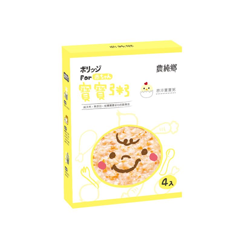 NCX Baby Congee Chicken 4bags 600g