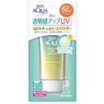 Sunplay Skin Tone Up Essence Green SPF50+ PA++++ 80g