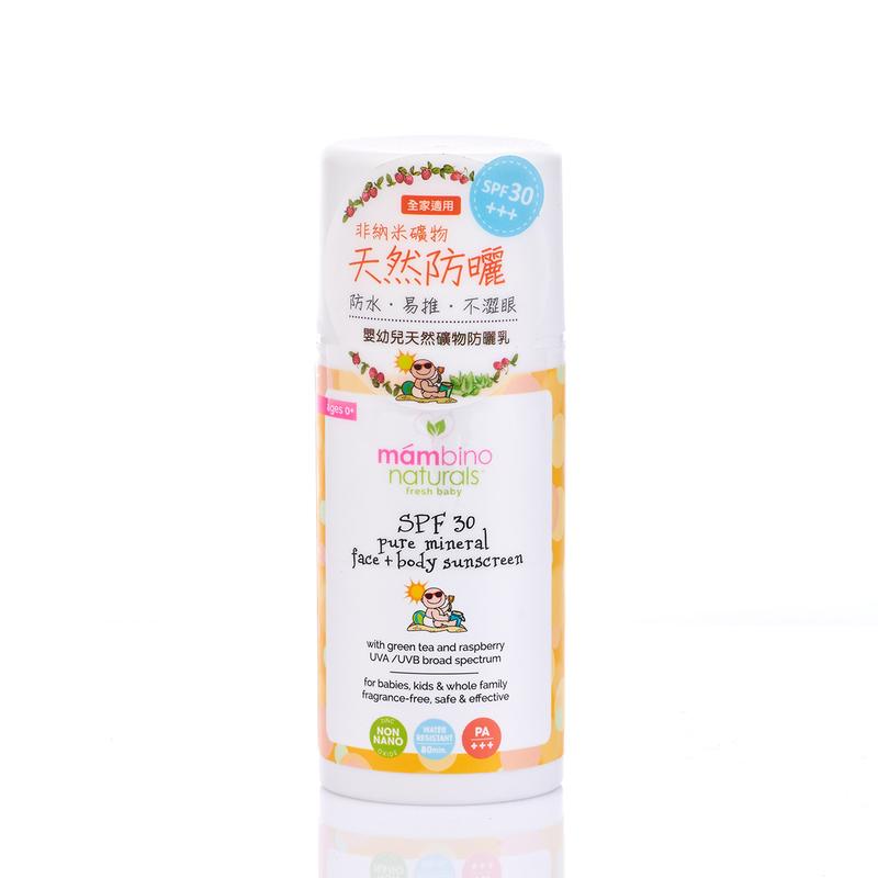 Mambino Organics Spf30 Pure Mineral Face + Body Sunscreen 100mL