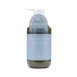 The Public Organic Lavender&Geranium Essential Oil Conditioner Super Relax 500mL