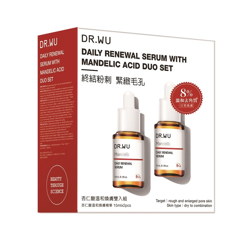 Dr.Wu Daily Renewal Serum 8% Duo Set 150mL x2