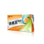 Dequadin Lozenges Orange 18pcs