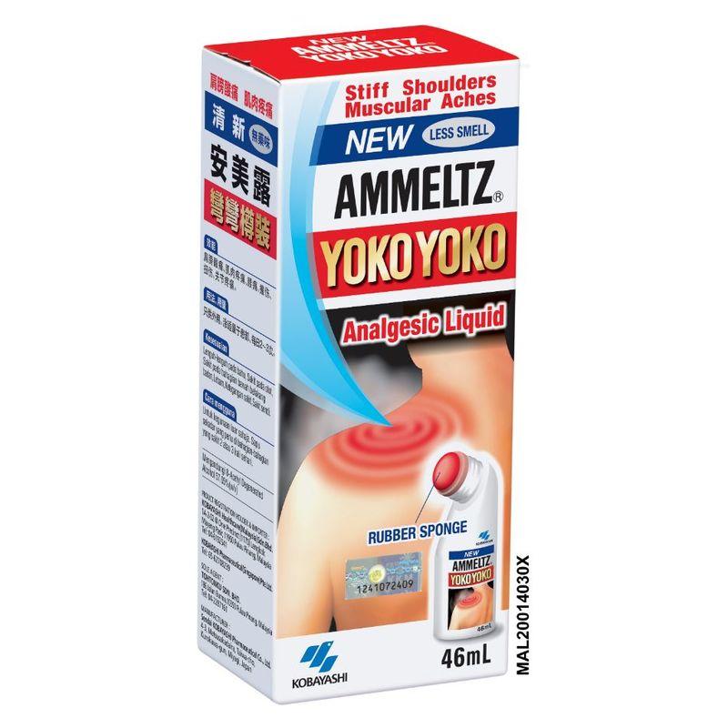 Ammeltz Yoko Yoko Analgesic Liquid, 46ml