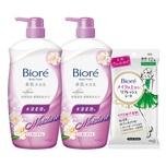 Biore Camellia Body Foam X2pcs+ Free Gift
