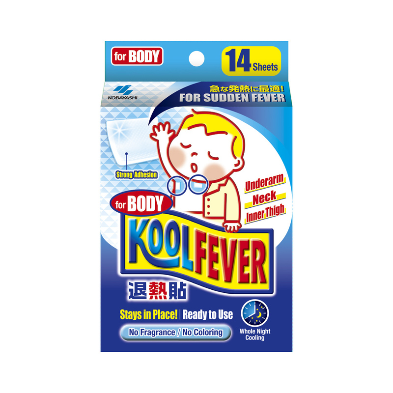 Koolfever For Body, 14pcs
