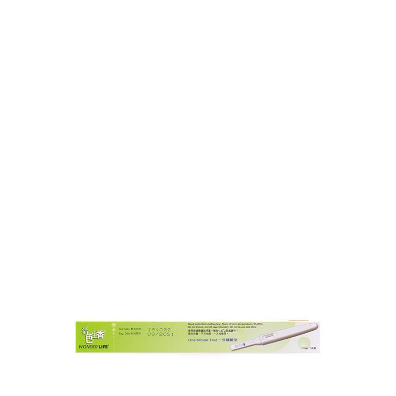 Wonder Life1Min Pregnany Test