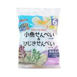 Pigeon Fish&Hijiki Ricecracker (6M+) 32g