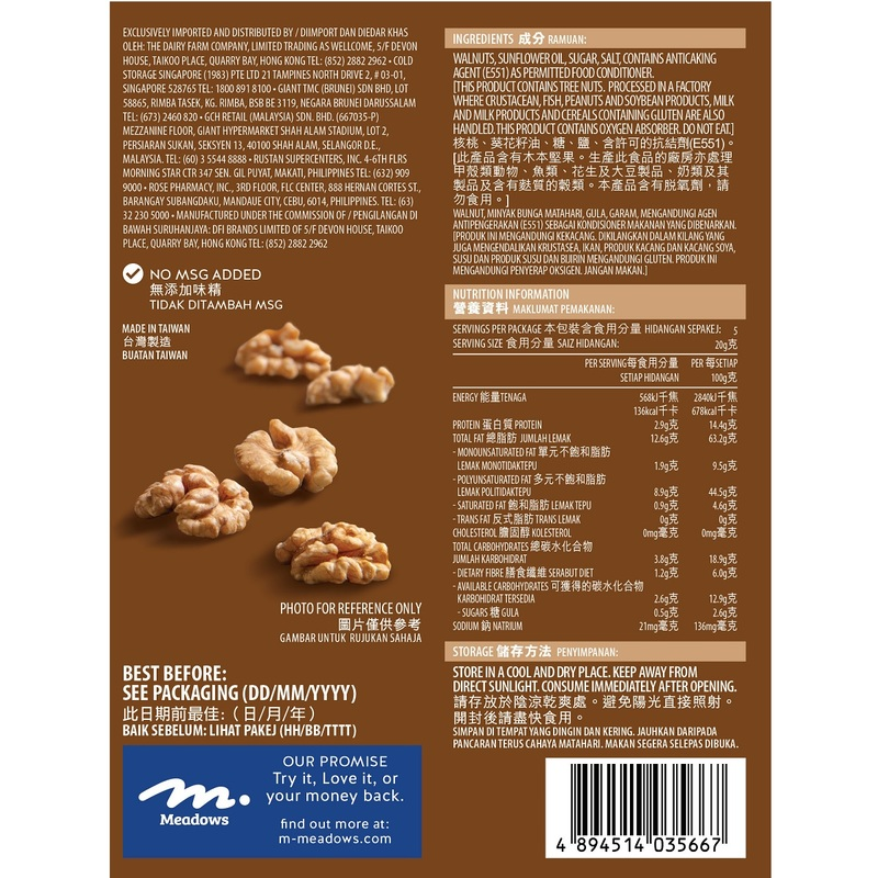 Meadows Roasted Walnuts 100g