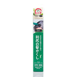 Pyuru Rishiri Hair Coloring Stick (Black) 20g