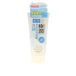 Hada Labo Super Hyaluronic Face Wash 100g