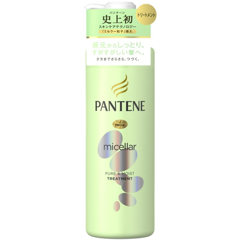 Pantene Micellar Water Pure & Moist Conditioner, 500ml