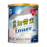 Ensure Vanilla Milk Powder 400g