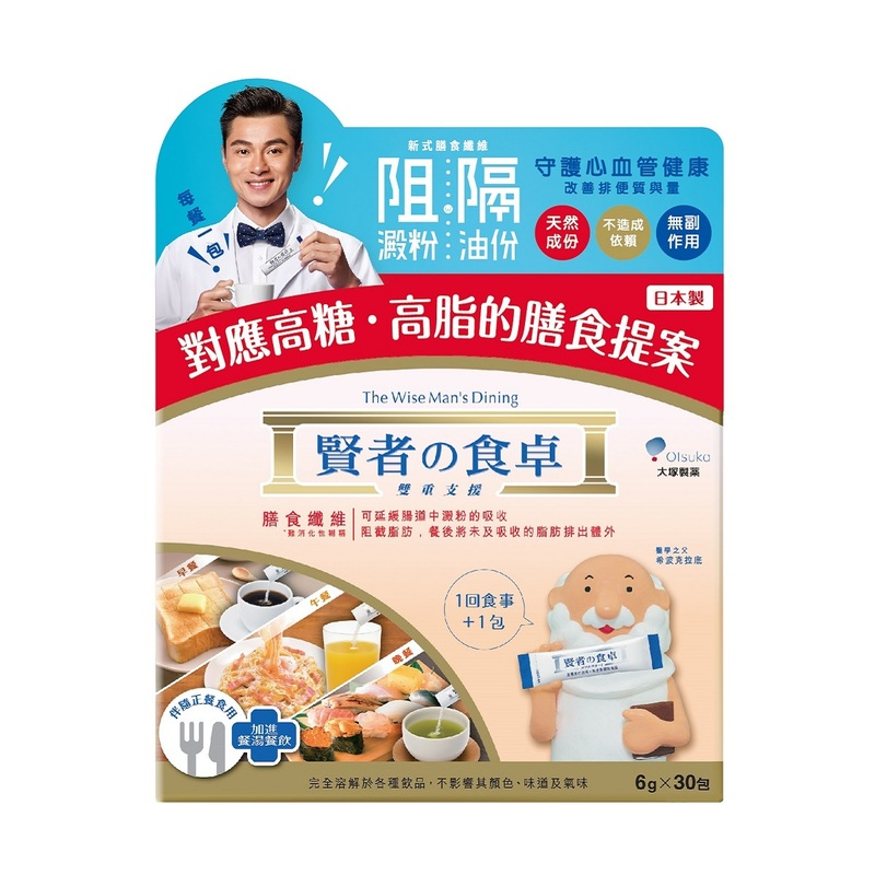 Otsuka The Wise Man's Dining 6g X 30 Bags
